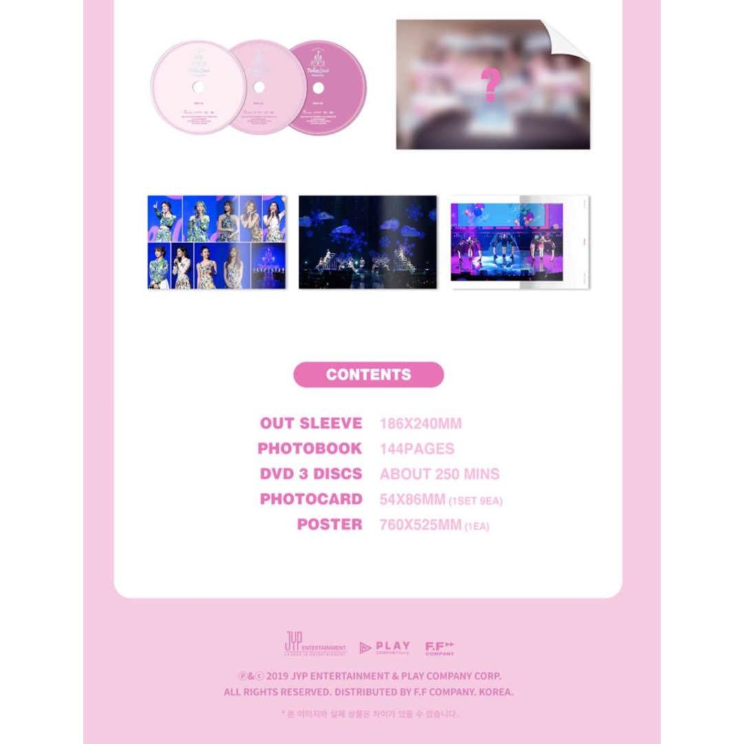 [PREORDER] TWICE 2ND TOUR - [TWICELAND ZONE 2 : FANTASY PARK] DVD