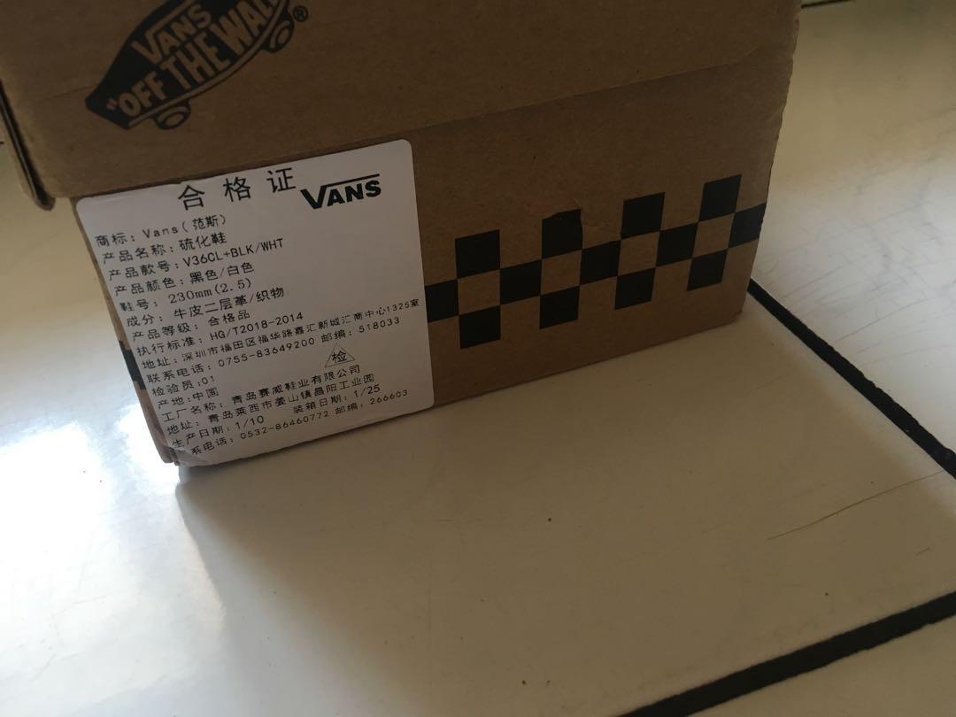 Vans oldskool v36cl cekherboard japan market
