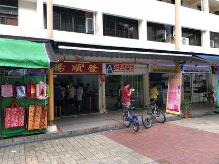 Toa Payoh Half shop house for rental