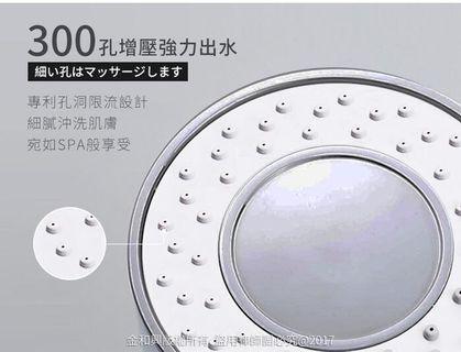 日本SPA級三段式花灑頭