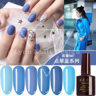 【Lynn Nails Design】純色水藍/淡藍/寶藍/深藍/粉藍/ 單色6色 - 光療指甲油