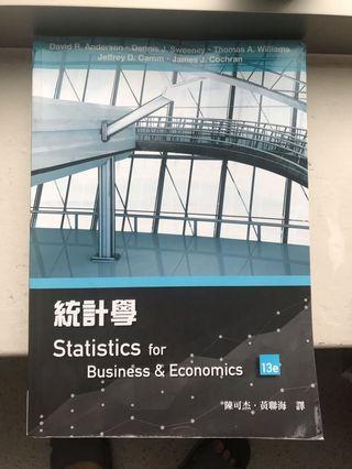 🚚 統計學statistics for business and economics