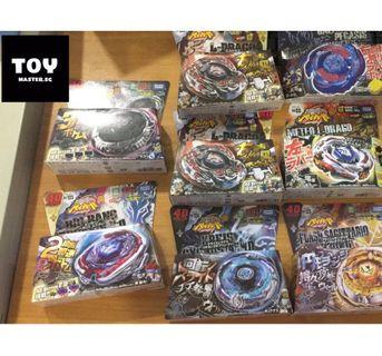BEYBLADE METAL FUSION TAKARA TOMY DIRECT FROM JAPAN 🇯🇵