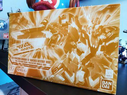 [全新未砌]限定品 彩透 獨角獸 2號機 報喪女妖 HGUC Unicorn Gundam 02 Banshee (Destroy Mode) NT-D Clear Ver.