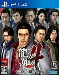 PS4 人中之龍4