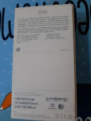 🚚 蘋果 i8 4.7寸