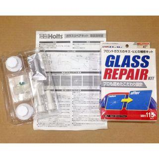 Cheapest! GLASS REPAIR KIT for Cars by HOLTS UK (Bought from Autobacs)