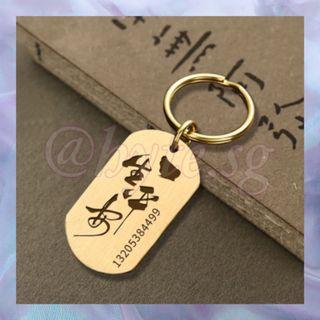 Customised Metal Keychain with Gift