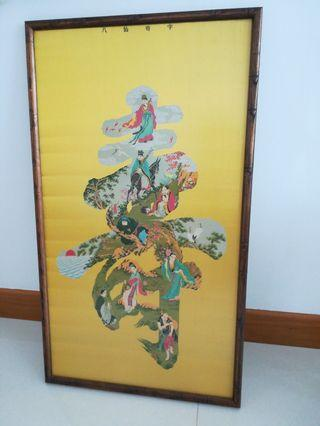 🚚 Chinese calligraphy (longevity) of ancient 8 fairies crossing the oceans, good for 7th month's bidding