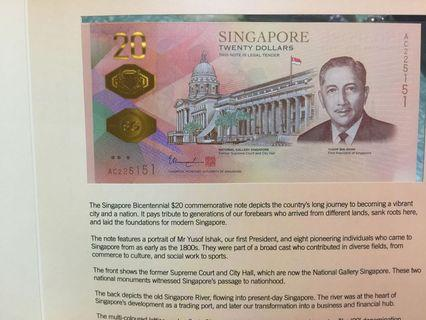 Nice number 5151 new commemorative noted