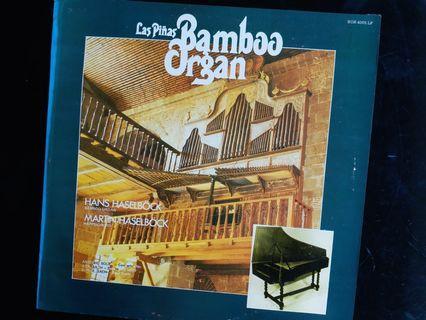 竹風琴。古鍵琴