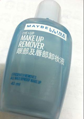 40ml Maybelline - eye+ lips makeup remover 旅行家用必備