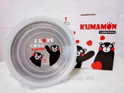 🚚 日本九州熊本Kumamon 不銹鋼 圓形 隔熱便當盒 680ml (丸弁当箱)