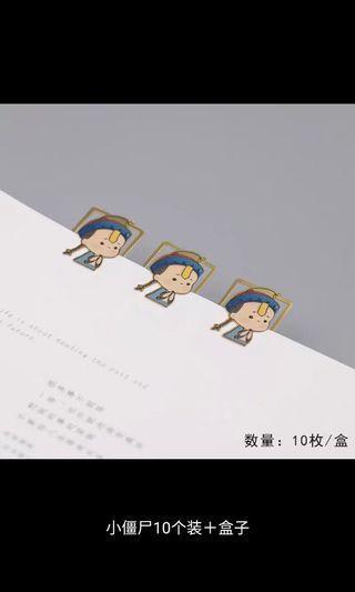 🚚 Cute thin Metal Bookmark