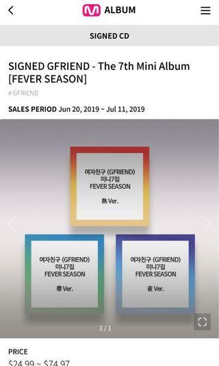 🚚 [po] non-profit gfriend mwave signed album