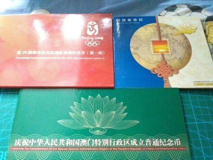 中國紀念硬幣(