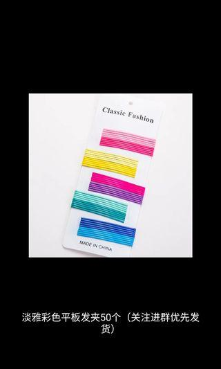 🚚 Hyuna Candy Colour Hair Pin