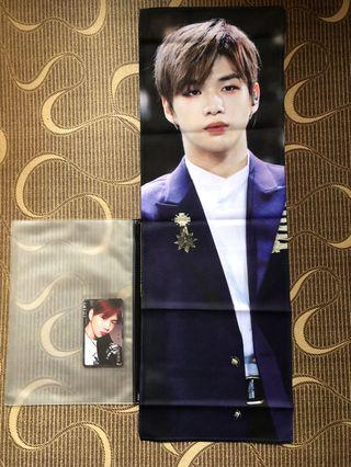 Wanna One - Kang Daniel slogan by @sboy_Daniel