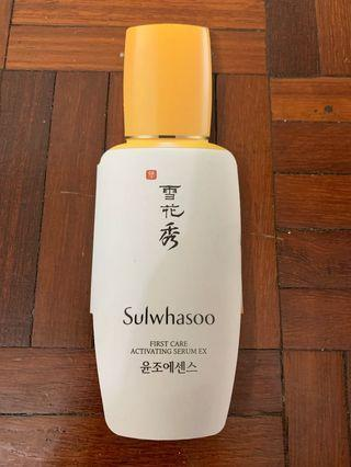 Sulwhasoo First Care Activating Serum EX 7 days trial set