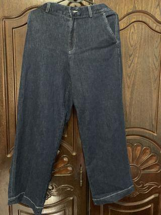 High Waisted Straight Cut Jeans