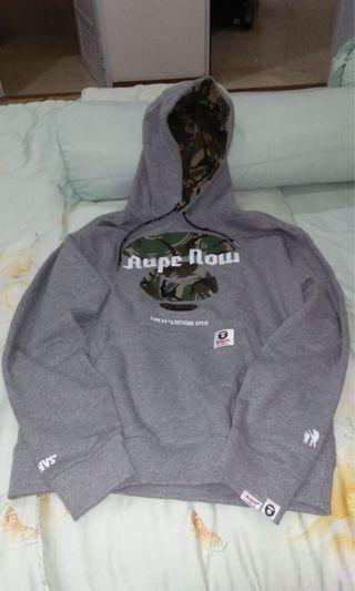 Hoodie Aape Somewhere in the Aape Universe