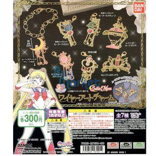 Bandai Petiti Chare! 美少女戰士 扭蛋 一套7款手鏈 吊飾 Sailor Moon Wire Art Charm Bracelets Moon #13101-SET