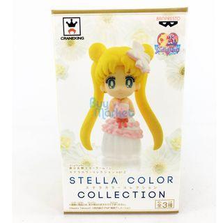 Banpresto 美少女戰士 月野兔 緍紗版 Sailor Moon Stellar Coller Vol.2 Sailor Moon Mini Figure 迷你模型 #37324-A