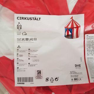 Ikea tenda anak circus cirkustalt