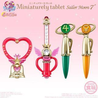 (最後一套) Bandai 美少女戰士 Sailor Moon 25th (一套4款) 25週年 食玩 Miniaturely Tablet 第7彈 全套 #19002WO-SET
