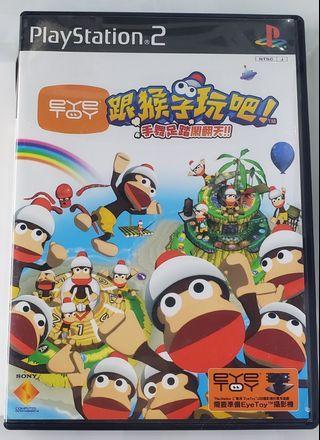 二手PS2 跟猴子玩吧!(中文版)連eyetoy鏡頭NTSC-J