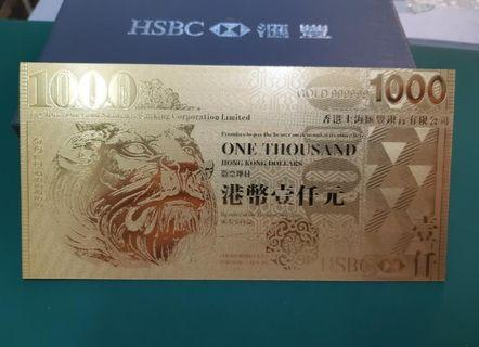滙豐銀行$1000元鍍金紙幣一張