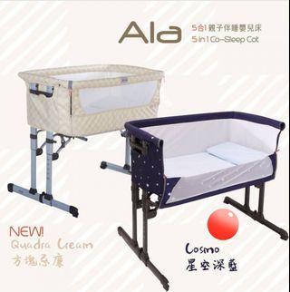 Zibos ALA 5合1親子伴睡嬰兒床(星空深蓝)