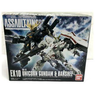 Assault Kingdom EX10 Gundam Unicorn & Banshee