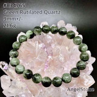 綠髮晶手串/Green Rutilated Quartz