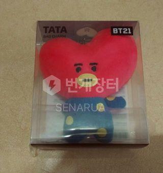 TATA BT21 Bag Charm Doll Official