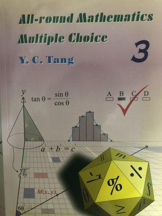 Mathematics multiple choice exercises