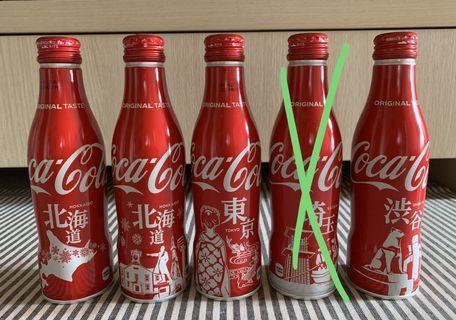 可口可樂樽(日本城市)(可散買)