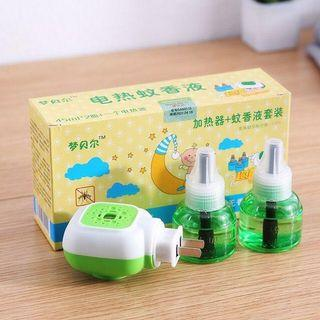 [essential in summer] electric mosquito repellent liquid for infants, pregnant women and babies, safe and tasteless household mosquito repellent 45ml/...