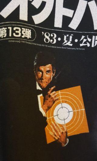 日本限定 007 占士邦 T-shirt