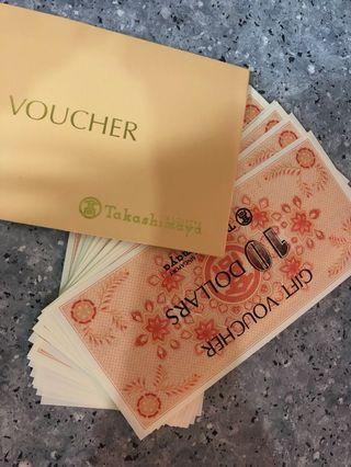 Takashimaya Vouchers $200