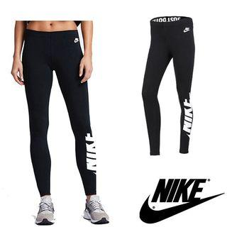 100% Authentic Nike Legging Women (New with Tags)