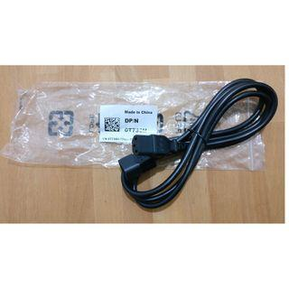 Power cord extension IEC male to female cable
