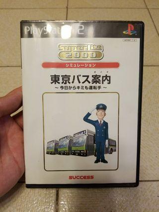 Ps2 東京巴士案內 playstation 2