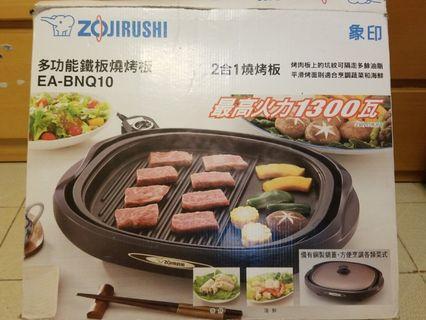 象印 Zojirushi EA-BNQ10 多功能鐵板燒烤板