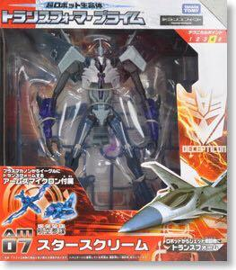 Transformers Star Scream AM07