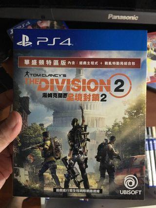 Division 2 華盛頓板 齊code 地圖