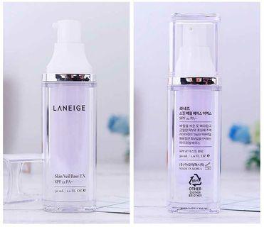 LANEIGE skin veil base EX SPF22 PA++ light purple