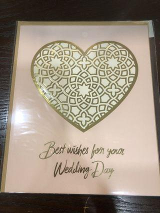 Wedding card -send your best wishes #Carouselland