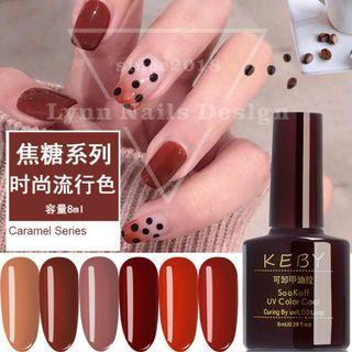 【Lynn Nails Design】咖啡色系列膠 奶茶色 咖啡色膠 單色 - 光療指甲油 甲油膠 美甲膠