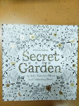 (WTS) Secret Garden Coloring Book